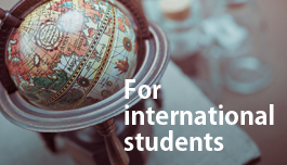 for_international_students2